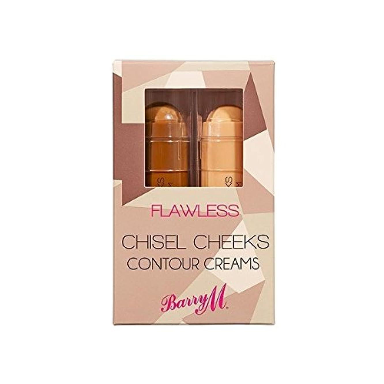 持つつぶす花に水をやるバリーメートルチゼル頬の輪郭クリーム x2 - Barry M Chisel Cheek Contour Creams (Pack of 2) [並行輸入品]