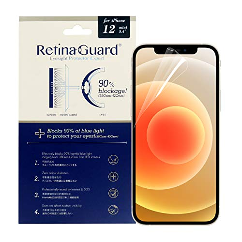 RetinaGuard Anti Blue Light Screen Protector for iPhone 12 mini (5.4'), SGS...