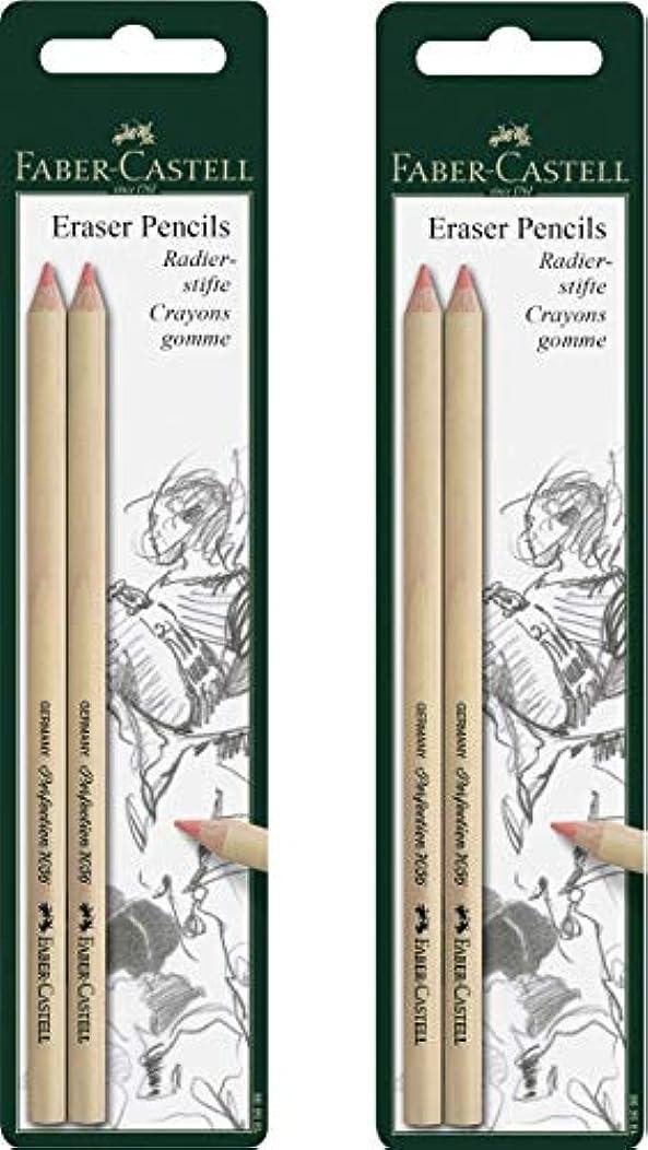 Faber-Castel Eraser Pencils, 2Pack (4 Pcs Total)