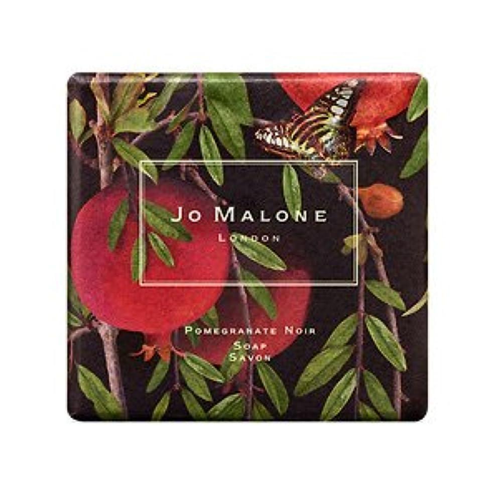 香りアイザック山積みのJO MALONE LONDON (ジョー マローン ロンドン) ポメグラネート ノアール ソープ