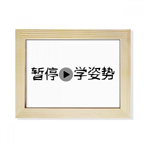 DIYthinker Chinese Woorden toont leren de actie Desktop Houten fotolijst Picture Art Schilderen 6X8 Inch