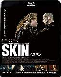SKIN/スキン[Blu-ray/ブルーレイ]