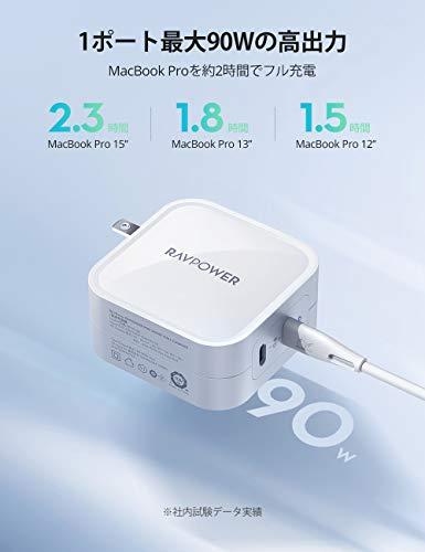 PD充電器RAVPowerTypeC急速充電器90W【GaN(窒化ガリウム)採用/2ポート/折畳式/PD対応/PSE認証済】iPhone、Galaxy、iPadPro、MacBookProその他USB-C機器対応RP-PC128