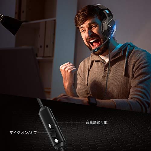 MpowEG10ゲーミングヘッドセット3.5mmFPS高音質ノイズキャンセルマイク付き50MMドライバー自動調整ヘッドバンドゲーム用ヘッドフォンPC/PS4/PS4Pro/PS4Slim/MACOS対応ブラック
