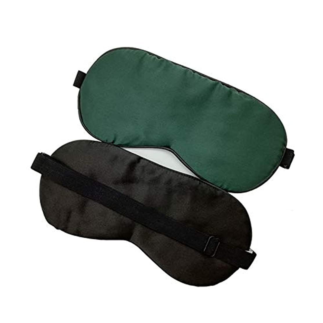 注意純粋なシルクの睡眠アイマスク濃い緑色両サイドのシルクアイカバーシェード柔らかい滑らかな目隠し旅行リラックス補助小サイズ