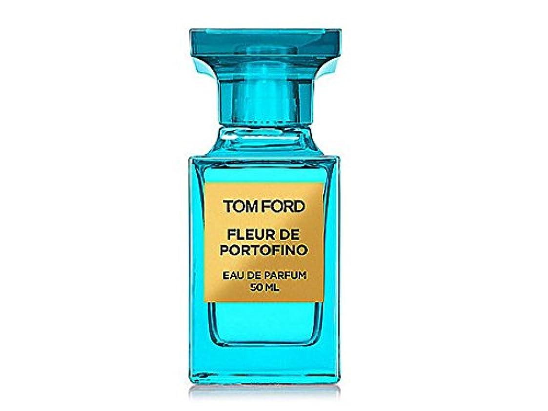毎日サロン手を差し伸べるトムフォード フルール ド ポルトフィーノ EDP スプレー 50ml トムフォード TOM FORD