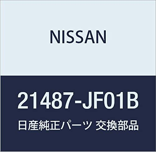 Nissan Rapid rise 21487-JF01B Fan Spring new work one after another Motor Assembly