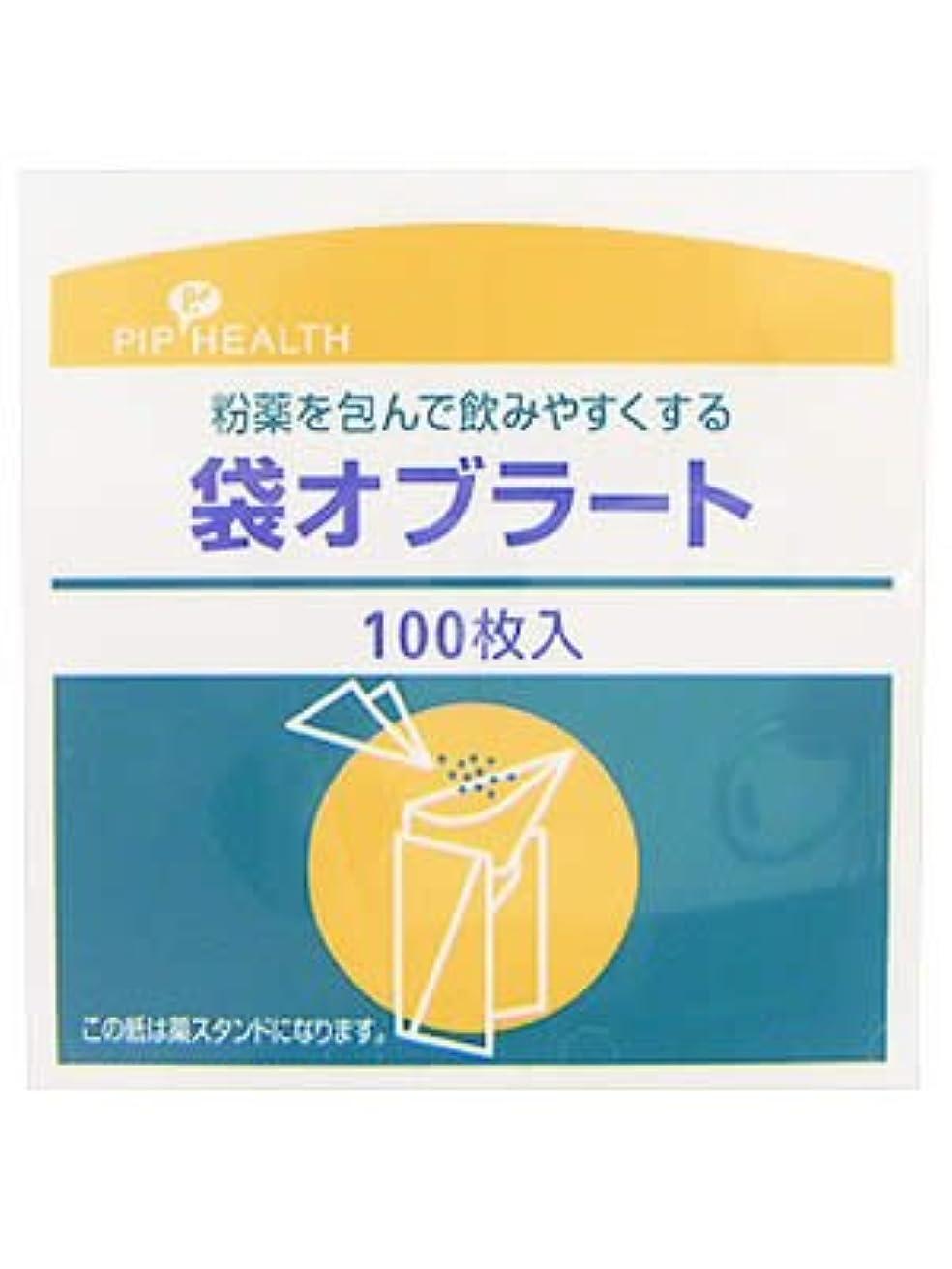娯楽優雅な不利ピップ 袋オブラート 100枚 ×3個セット