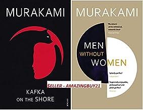 Paperback Kafka on the Shore + men without women by Haruki Murakami (Amazingbuy21)