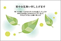 【官製 10枚】 寒中見舞いはがき KS-12-kan