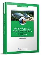 外国专家看中国系列-西方建筑师的中国传奇(英)