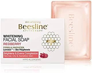 Beesline Whitening Facial Soap, Red berry, 85 gm