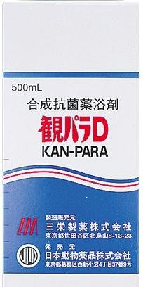 日本動物薬品 観パラD 500mL 5トン池用(動物用医薬品)