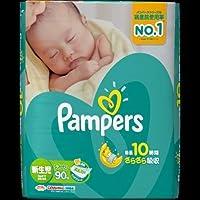 【まとめ買い】パンパース さらさらケア スーパージャンボ 新生児 90枚 ×2セット