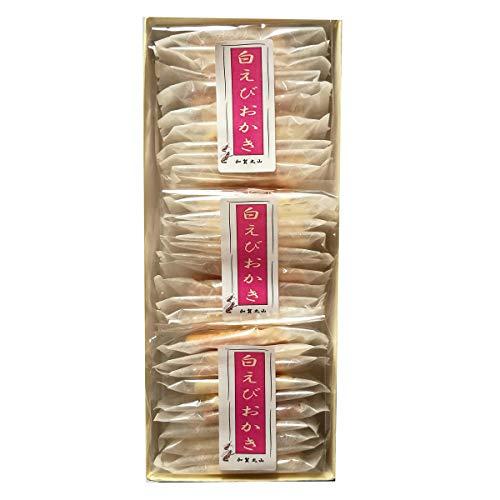 白えびおかき 〔塩味30枚〕 石川県 無添加 お菓子 加賀かきもち丸山