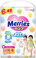 Merries Kao toddler pants XL44 pcs,12-22kg,Japan import,incremental unisex,pants diapers are not tape diapers