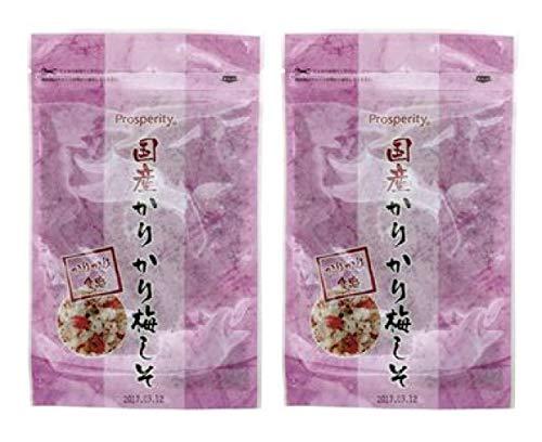無添加 ふりかけ 国産 かりかり 梅 しそ ふりかけ45g×2個★ ネコポス ★ 和歌山産梅 、国内産 ごま使用 梅のかりかりとした食感 爽やかな紫蘇の風味