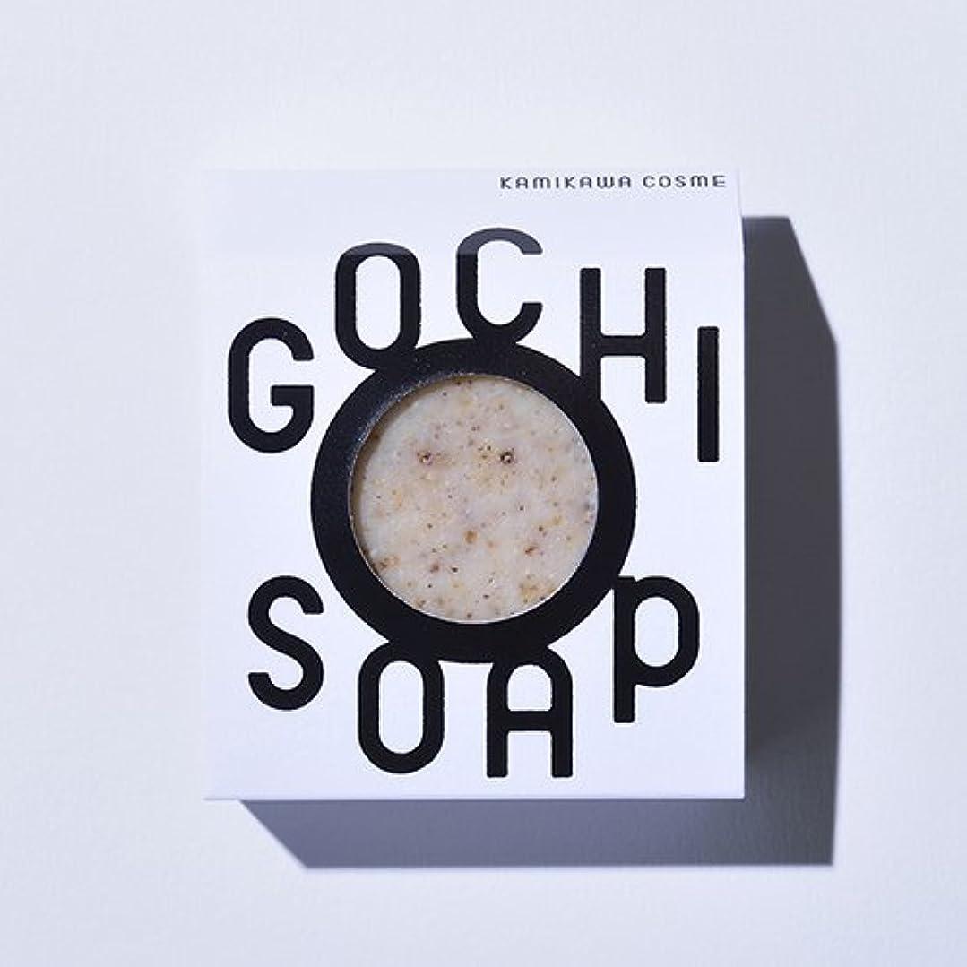 マーカーファウル課税GOCHI SOAP ゴチソープ 上森米穀店の焙煎黒米ソープ