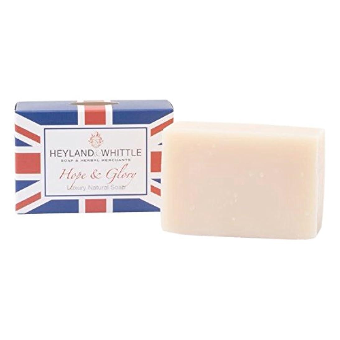 パイプライン懸念データベースHeyland&削る希望と栄光の石鹸 (Heyland & Whittle) (x2) - Heyland & Whittle Hope and Glory Soap Bar (Pack of 2) [並行輸入品]
