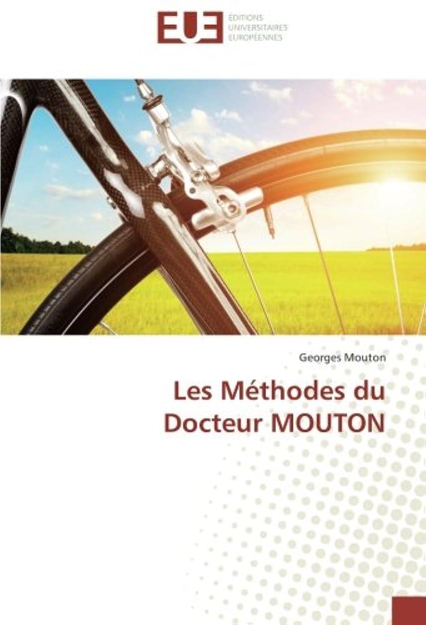 フレキシブル削るホバートLes Méthodes du Docteur MOUTON