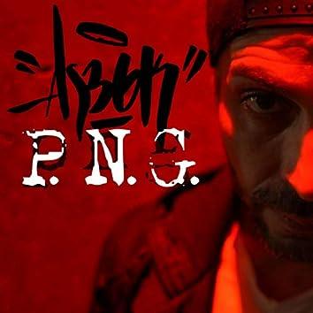 P.N.G.
