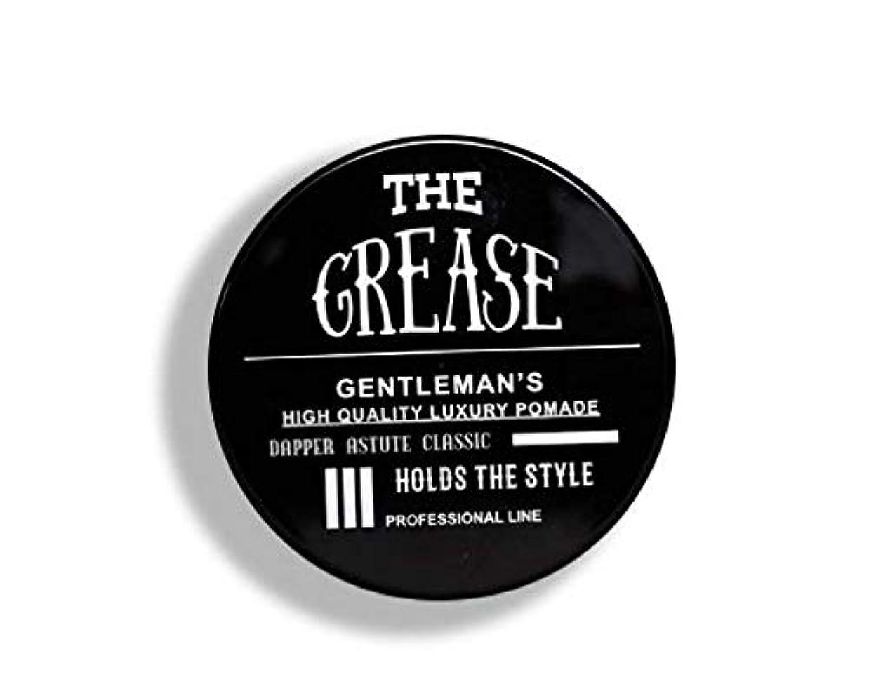 言い訳一元化する略語THE GREASE EX ザ?グリース エクストラハード