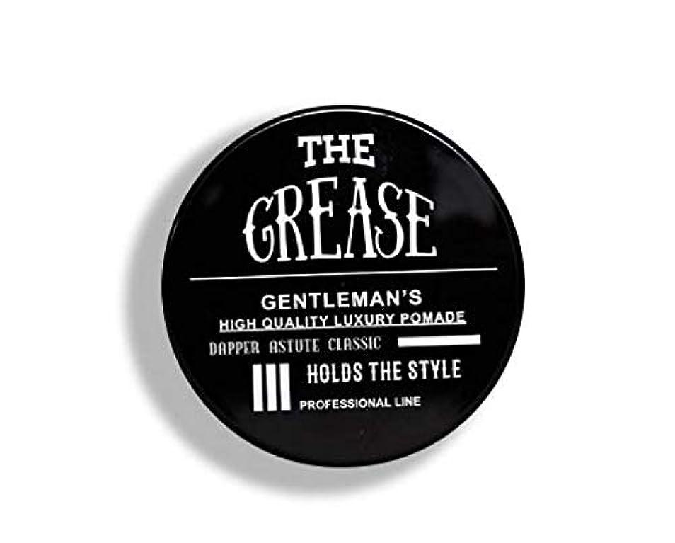 問題上院議員体THE GREASE EX ザ?グリース エクストラハード