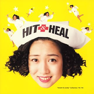 """HIT & HEAL """"Sweet & Lovely"""" Collection '92-'94"""