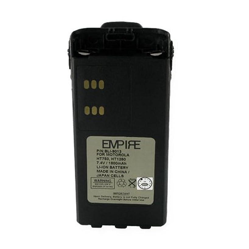 Motorola PTX700 2-Way Radio Battery (Li-Ion 7.2V 1800mAh) Rechargeable Battery - Replacement for Motorola HNN9013 Battery