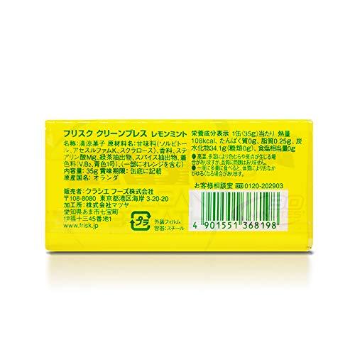 クラシエフリスククリーンブレスレモンミント×9個
