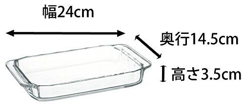 iwaki『オーブントースター皿(KBC3850)』