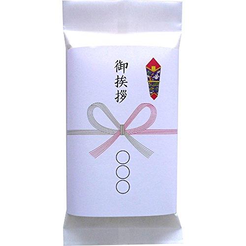 引っ越し 引越し 「御挨拶」の粗品 高級銘柄米 新潟県産コシヒカリ 300g(2合)×10袋セット