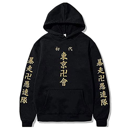 Yokbeer Anime Japonés Tokyo-Revengers, Jersey con Capucha Unisex Harajuku Sudadera Hombres Mujeres Otoño e Invierno Jerseys Streetwear Tops (Color : Black, Size : XL)