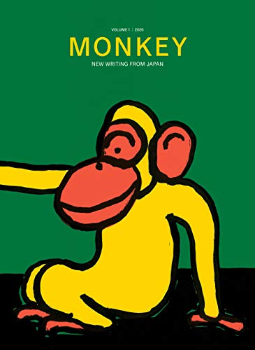 MONKEY New Writing From Japan Volume 1: FOOD: A MONKEY'S DOZEN (English Edition)