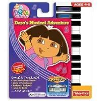 I Can Play Piano Software - Dora's Musical Adventure [並行輸入品]