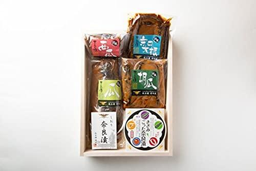 奈良漬 セット 木箱 (大) 詰め合わせ 個包装 瓜 守口大根 胡瓜 きざみごった 各一袋 柚子色の風呂敷包み