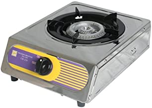 Single Propane Gas Stove for Outdoor or Indoor Cooking