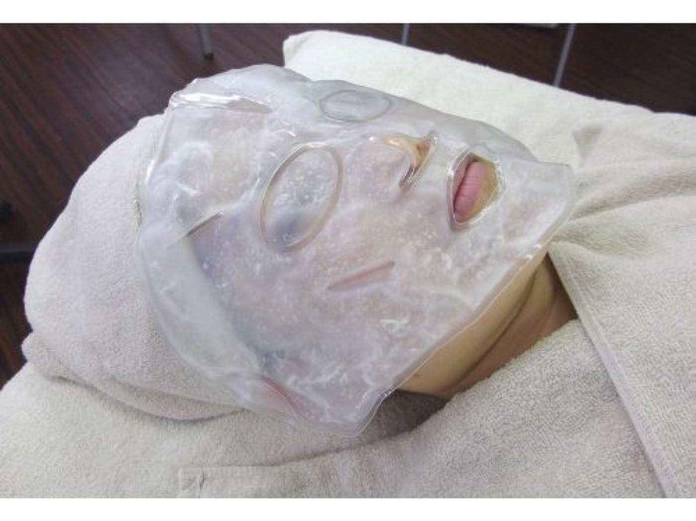【温感?冷感兼用】柔らかく使用感の良い、業務用バイオジェルマスク