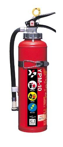 ヤマトプロテック 消火器 10型粉末 (加圧式粉末) YPM-10