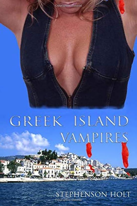 国旗応用ヘクタールGreek Island Vampires