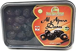 Al Ajwa Dates 400g No 1 Quality Dates imported from Saudi Arabia