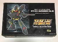 非売品 電撃ホビーマガジン 2003年付録 スーパーロボット大戦 オリジナルコレクションフィギュア ヒュッケンバインMk-III トロンベ