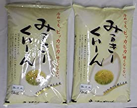 新米 千葉県産 ミルキークィーン 無洗米 10kg 令和元年産