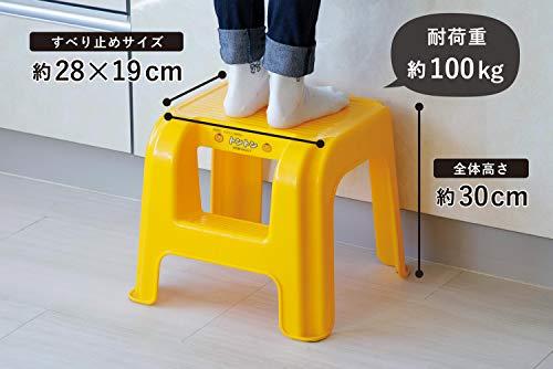 下村企販日本製踏み台ステップ高さ30cm軽量耐荷重100kg子どもレッツクッキングトントン20831