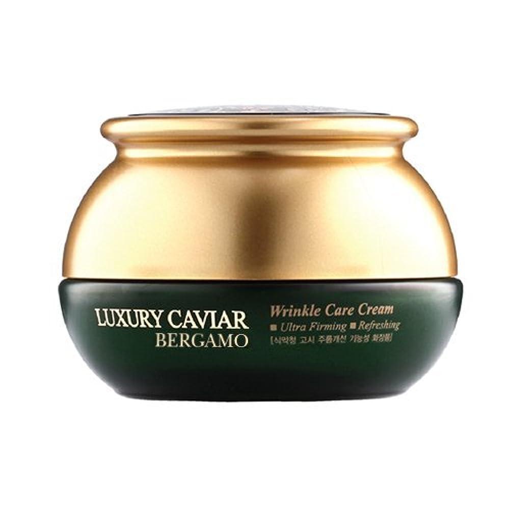 傷跡やむを得ない熱意ベルガモ[韓国コスメBergamo]Caviar Wrinkle Care Cream キャビアリンクルケアクリーム50ml しわ管理 [並行輸入品]