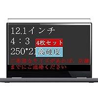 4枚 Sukix フィルム 、 12.1インチ 4:3 (800x600/1024x768/1600x1200) 12.1 インチ タブレット ノートパソコン モニター 汎用 向けの 液晶保護フィルム 保護フィルム シート シール(非 ガラスフィルム 強化ガラス ガラス )