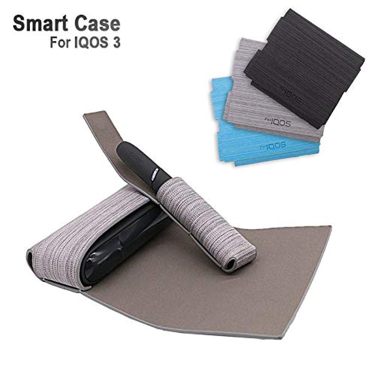 ごめんなさい漏斗適応する【AMARITU】For IQOS3 Smart Case 収納ケース 分離可能 アイコス保護 便利携帯 (グレー)