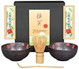 Aricola Set Matcha, 4 pezzi, composto da 2 ciotole per il Matcha, antracite/rosso con motivo floreale, cucchiaio e matcha, in elegante confezione regalo, originale
