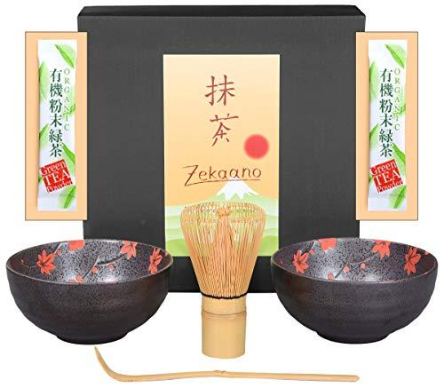 Te Matcha Juego de 4piezas, compuesto de 2matchaschalen Antracita/Rojo Con Diseno de flores, matchaloffel y matchabesen en elegante caja de regalo. Original Aricola®