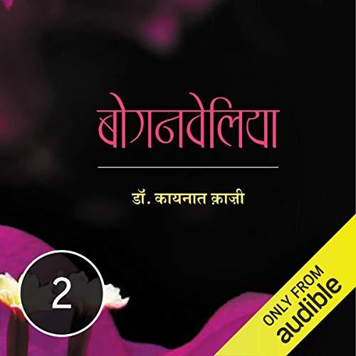 Theekre Ki Maang cover art